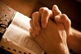 Молитвенная поддержка
